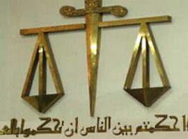 محاكمة المتهمين باقتحام قسم التبين 15 سبتمبر