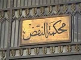 تأجيل نظر طعون المتهمين في «فض اعتصام رابعة» إلى 9 مارس