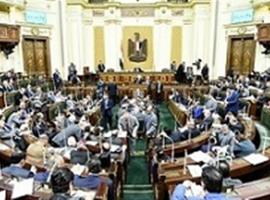 مجلس النواب يناقش الحساب الختامى لموازنة الدولة