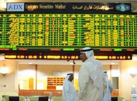 مؤشر دبى يقفز 2.4 % لأعلى مستوى منذ 4 أشهر