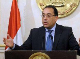 مجلس الوزراء: لا صحة لحرمان أهالي سيناء من شغل الوظائف الحكومية