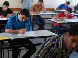 تداول امتحانات الثانوية العامة في علم النفس و التفاضل والجيولوجيا (صور)