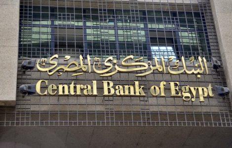 تعرف على إجراءات حقوق العملاء والممارسات الاحتكارية ضمن قانون البنوك
