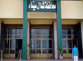 المحافظ : شمال سيناء أصبحت خالية من إصابات كورونا