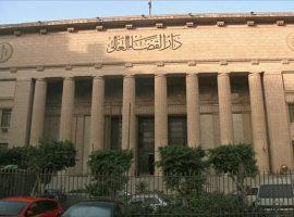جنايات القاهرة تؤيد طلب التحفظ على أموال متهمى خلية الأمل ومنعهم من السفر