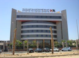 «التنمية الصناعية» تمد التيسيرات الممنوحة للمستثمرين حتى نهاية يوليو