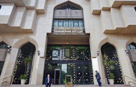 إعادة تنظيم المجلس التنسيقي المختص بين السياسات النقدية والمالية