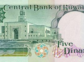 سعر الدينار الكويتي اليوم السبت 12-12-2020 في مصر
