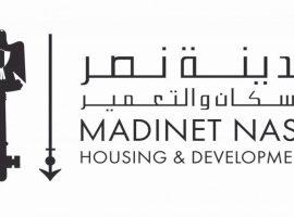 «مدينة نصر للإسكان والتعمير» تستهدف مبيعات بقيمة 7.5 مليار جنيه خلال 2020
