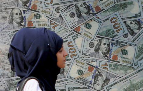 سعر الدولار اليوم السبت 6-3-2021 في البنوك المصرية