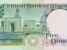 سعر الدينار الكويتي مقابل الجنيه الإثنين 28-9-2020 في مصر