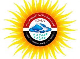 الأرصاد : أمطار على السواحل الشمالية وسيناء تصل إلى القاهرة