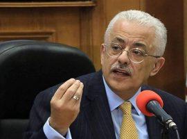 وزير التعليم: مصر الدولة الوحيدة التى تعقد امتحانات فى ظل «كورونا»