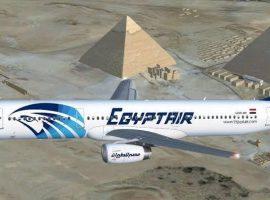 مصر للطيران الناقل الرسمي لمونديال اليد.. و20% تخفيضًا للمشجعين