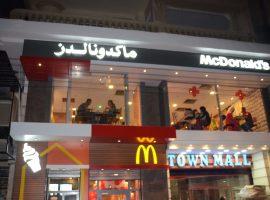 «ماكدونالدز» : فقدنا 80% من العائد.. والتزام كامل نحو الموظفين