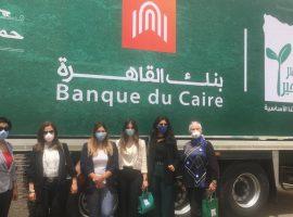 «بنك القاهرة» و«مصر الخير» يطلقان قافلة لمساندة 50 ألف أسرة بالصعيد
