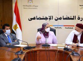 وزيرة التضامن تشهد إطلاق قافلة الخير إلى 8 محافظات بالصعيد