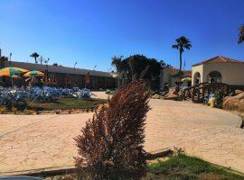 طرح بازارات للاستغلال بحديقة الغزالة بمطروح منتصف ديسمبر