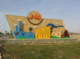 مجلس أمناء مدينة الجلود يزف بشرى سارة لمصانع الدباغة
