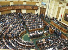 مشروع قانون الصكوك السيادية تحت مِجهَر البرلمان اليوم