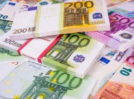 سعر اليورو مقابل الجنيه الأربعاء 9-9-2020 في البنوك المصرية