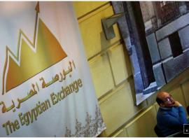 5 شركات سمسرة تهيمن على 53% من تعاملات العرب بالبورصة المصرية بشهر نوفمبر