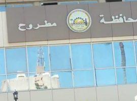 زيادة حافز جذب العمالة بمدن غرب محافظة مطروح لـ 200% بدلا من 150%