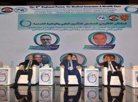 سعد جاد: مشاركة شركات التأمين والرعاية فى منظومة «الصحى» تتطلب حلولا تكنولوجية