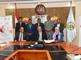 توقيع برتوكول تعاون بين التضامن الاجتماعي ومؤسسة مصر الخير بمطروح