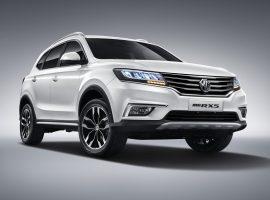 «إم جي» تقود مبيعات السيارات الصينية للنمو فى مصر %96.5