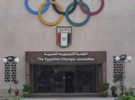 بسبب «كورونا».. اللجنة الأوليمبية تعلّق البطولات المقامة بالصالات المغلقة لأجل غير مسمّى