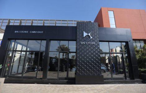 «عز العرب» تفتتح صالة عرض ومركز خدمة لسيارات «DS» في القاهرة الجديدة