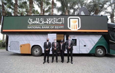 البنك الأهلي يطلق أول فرع متنقل في مصر والشرق الأوسط